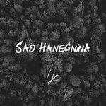 Sao Hanegnina