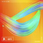 Gold (Remix)