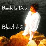 Bhastrika