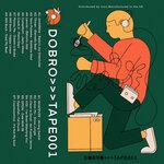 DOBRO Tape 001