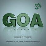 Goa Vol 75