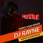Hustle & Hardhouse