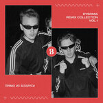 Dysomia Remix Collection Vol 1 (Explicit)