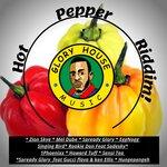 Hot Pepper Riddim