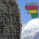 Eastward Journey Dubs
