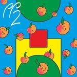 Peach Pals Vol 2