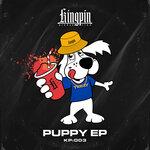 Puppy EP