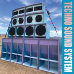 Techno Sound System