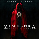 Zimushka