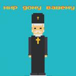 MNP Gomy Bawemy