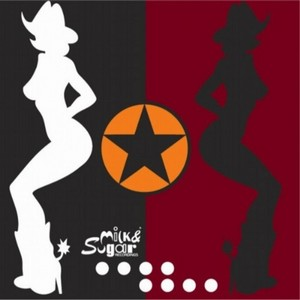 MILK & SUGAR ALLSTARS - 1st Anniversary EP