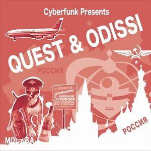 DJ QUEST/ODISSI - Make it Real/Red Square