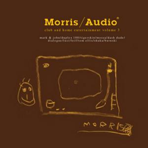 VARIOUS - Club & Home Entertainment Vol. 3