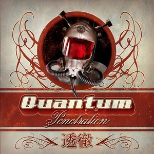 QUANTUM/VARIOUS - Penetration