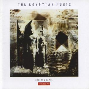 GAMIL, Soliman - The Egyptian Music