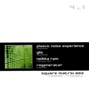 VARIOUS - Square Matrix 003