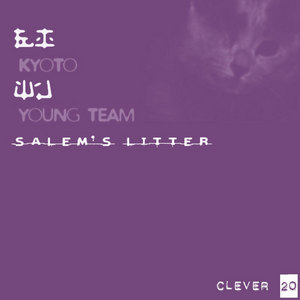 KYOTO YOUNG TEAM - Salem's Litter