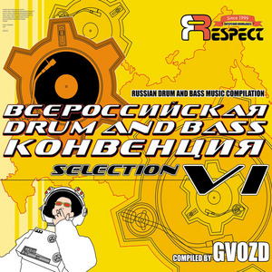 VARIOUS - Russian Drum & Bass Convention VI