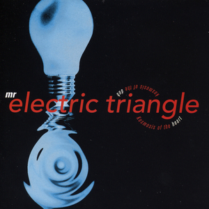 MR ELECTRIC TRIANGLE - Kosmosis Of The Heart / Kosmosis Of The Dub