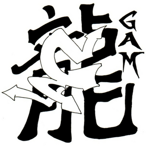 GAM - Duality EP