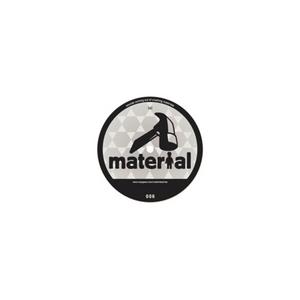 DECIMAL - Steel EP