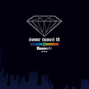 VARIOUS - Some Tunes 2