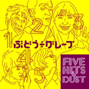 BUDO GRAPE - Five Hits & Dust