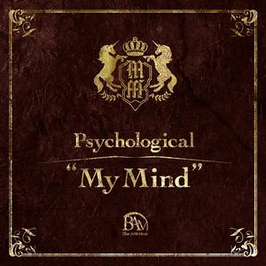 PSYCHOLOGICAL - My Mind