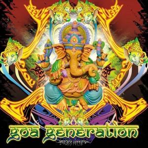 VARIOUS - Goa Generation