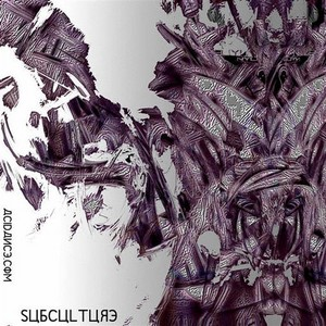 VARIOUS - Subculture