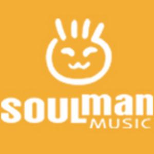 NALIN Andry/LOKO/MAXI MADRID - Soulman Music Miami Sampler 2009
