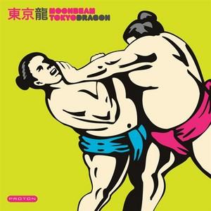 MOONBEAM - Tokyo Dragon EP