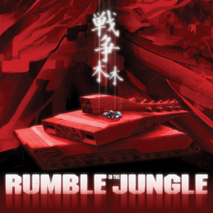 VARIOUS - Rumble In The Jungle