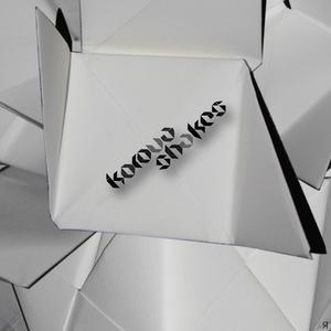 ALANIS, Daniel - Korova Shakes EP
