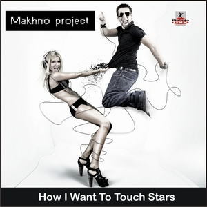 MAKHNO PROJECT - How I Want To Touch Stars
