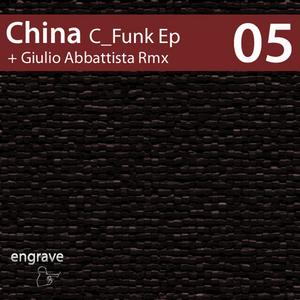CHINA - C Funk EP