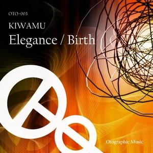 KIWAMU - Elegance
