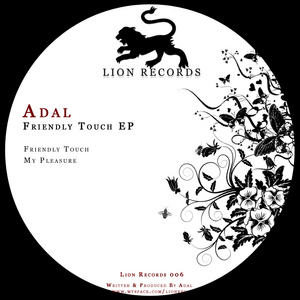ADAL - Friendly Touch EP