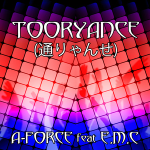 A-FORCE feat EMC - Tooryanse