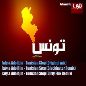 FATY & ADOLF JIN - Tunisian Step