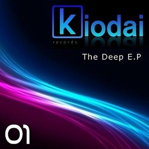 GUEVARA, Omar - The Deep EP