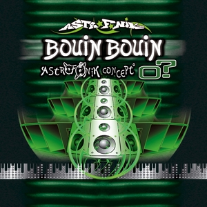 NEUROKONTROL & TRIPIS/BASIL/SKIMZ/TEO - Bouin Bouin Vol 7