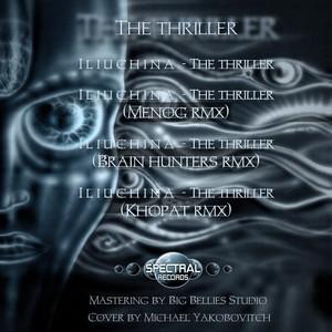 ILIUCHINA - The Thriller