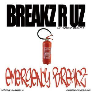DJ PEABIRD - Emergency Breakz