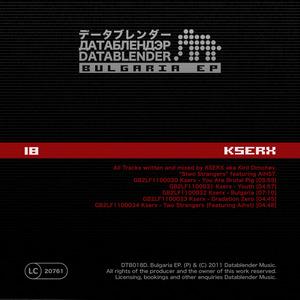 KSERX - Bulgaria EP
