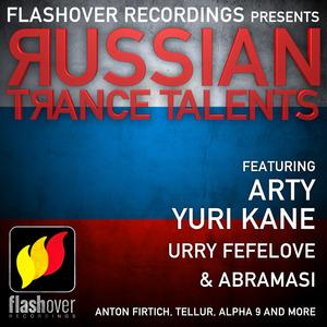 VARIOUS - Flashover Recordings Presents Russian Trance Talents