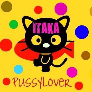 ITAKA - Pussy Lover