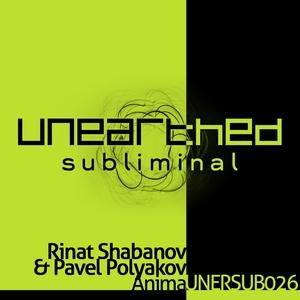 SHABANOV, Rinat/PAVEL POLYAKOV - Anima