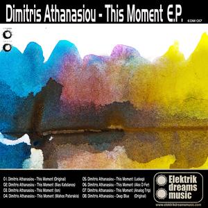 ATHANASIOU, Dimitris - This Moment EP