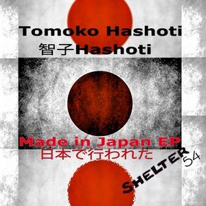 HASHOTI, Tomoko - Made In Japan EP